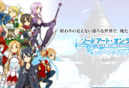 Sword Art Online - Hollow Fragment New gameplay Trailer-n2g